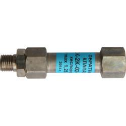 Обратный клапан ОК-2К-02-1.25 ТУ 3645-045-05785477-2003 / 11701